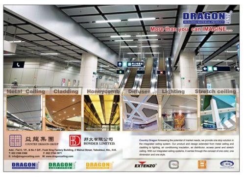 2012《香港建筑指南》